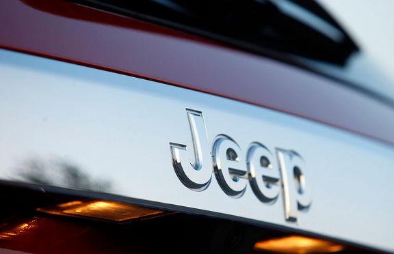 Катализатор Jeep Commander, Compass, Grand Cherokee, Liberty, Wrangler в Киеве. Цена катализатора джип от производителя.