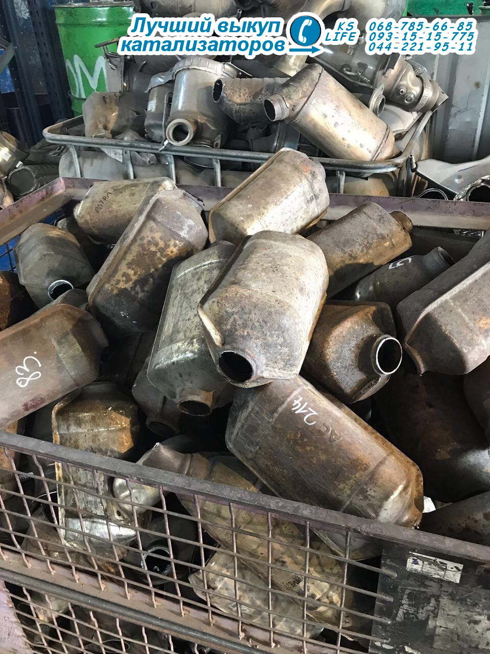 Удаление, ремонт, замена катализаторов. Купить стронгер или пламегаситель универсальный AWG вместо катализатора.