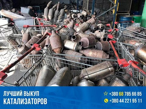замена катализатора на стронгер, пламегаситель купить ikat.kiev.ua