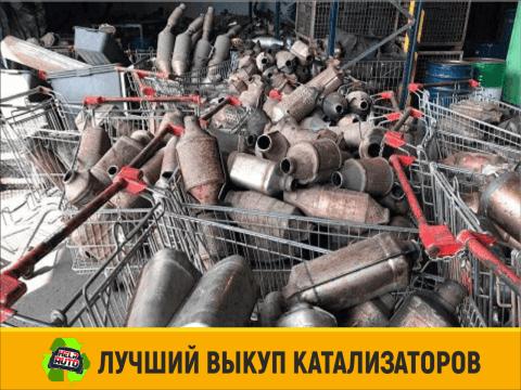 Что такое катализатор? Выбить катализатор ikat.kiev.ua