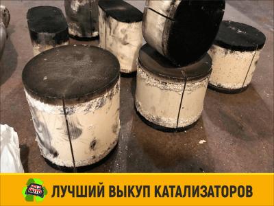 скупка катализаторов ikat.kiev.ua