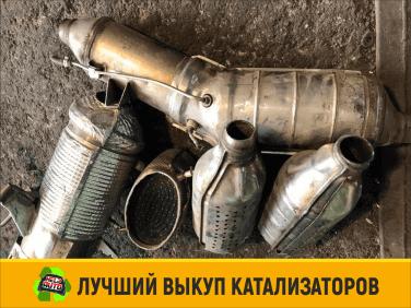 Обманка катализатора, лямбда зонд ikat.kiev.ua